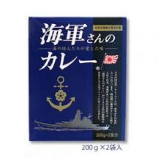 海軍さんのカレー