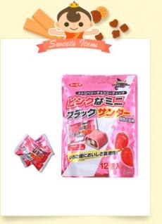 ピンクなミニブラックサンダープレミアムいちご味
