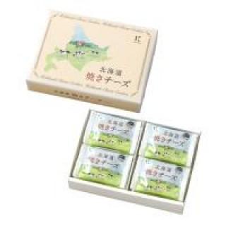 北海道焼きチーズ