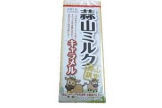 蒜山ミルクキャラメル