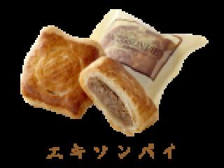 エキソンパイ