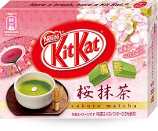 キットカット ミニ 桜抹茶