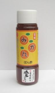 みかんぽん酢