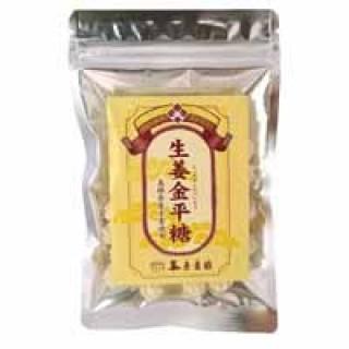 生姜金平糖