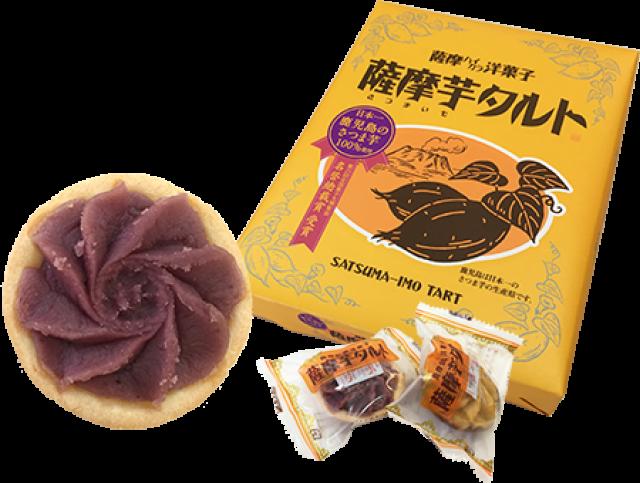 薩摩芋タルト(山福製菓)の口コミ、評判ってどうなの?件の口コミ、味 ...
