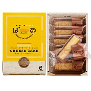 ぼーの -カジュアルチーズケーキ