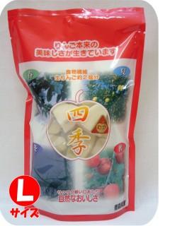 青い森のポケット 四季 りんごミックス