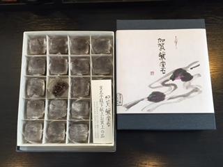 加賀紫雲石