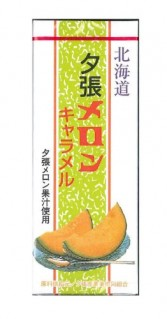 北海道夕張メロンキャラメル