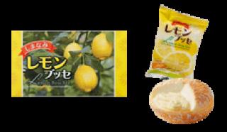 レモンブッセ