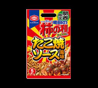 亀田の柿の種 たこ焼ソース風味