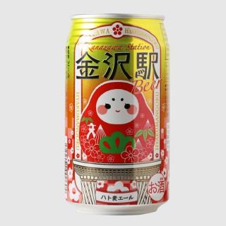 金沢駅ビール