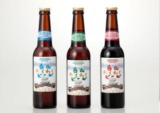 白山わくわくビール