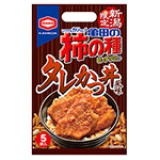 亀田の柿の種 タレかつ丼風味