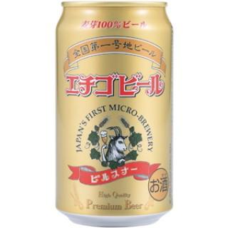エチゴビール(ピルスナー)