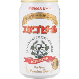 エチゴビール(ビアブロンド)