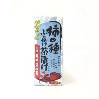 柿の種ふりかけ茶漬