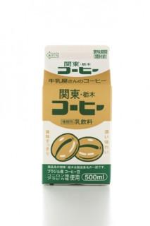 関東・栃木コーヒー