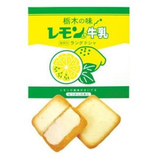 レモン入牛乳ラングドシャ
