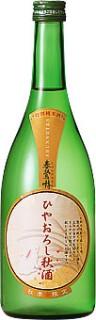 春鶯囀 特別純米ひやおろし 秋酒