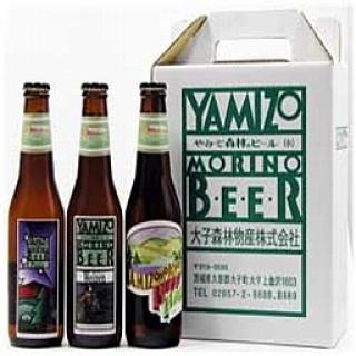 やみぞ森林のビール