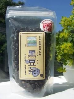 岡田屋 黒豆茶