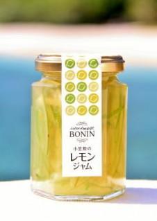 小笠原のレモンジャム