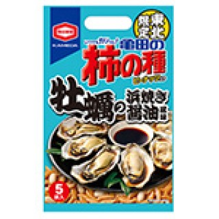 亀田の柿の種 牡蠣の浜焼き醤油風味