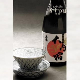 特別純米酒 雪中百姫