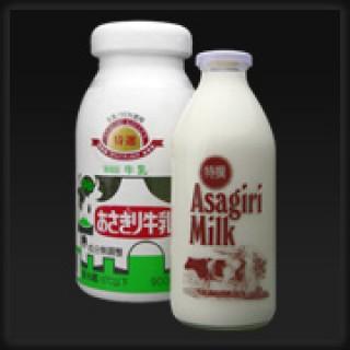 みやげ牛乳