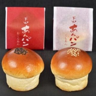 下田あんパン