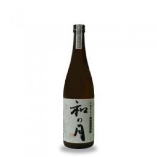有機米特別純米酒 和の月