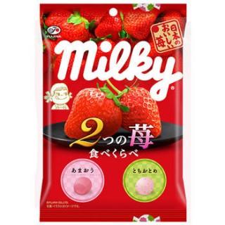 ミルキー(2つの苺食べくらべ)