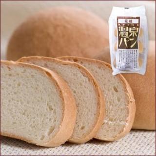 元祖温泉パン