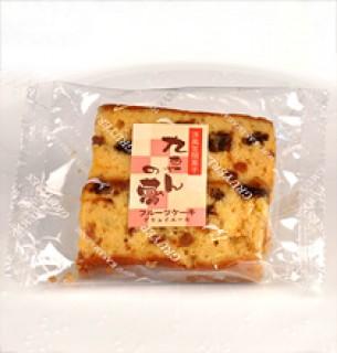 九ちゃんの夢フルーツケーキ