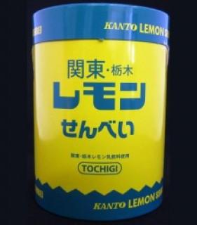 関東・栃木レモンせんべい