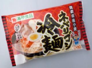青森ネバリゴシ冷麺