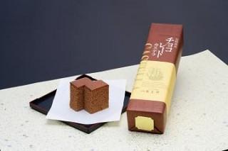 チョコレートカステラ