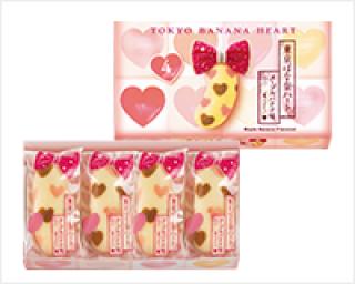 東京ばな奈ハート メープルバナナ味、「見ぃつけたっ」