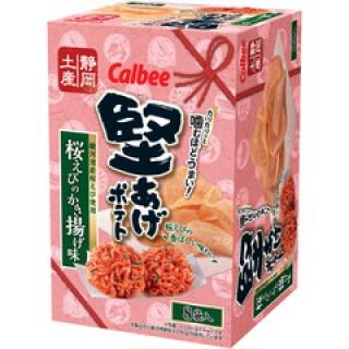 堅あげポテト 桜えびのかき揚げ味
