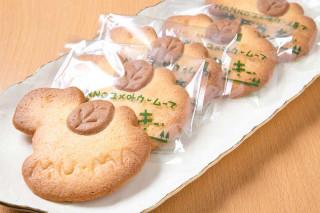 夢馬クッキー