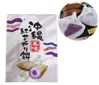 沖縄紅芋折り餅
