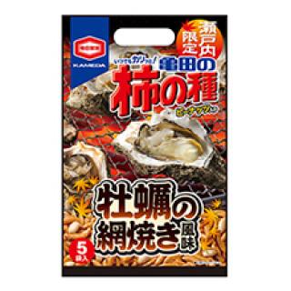 亀田の柿の種 牡蠣の網焼き風味