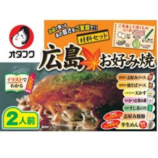 土産用 広島お好み焼材料セット